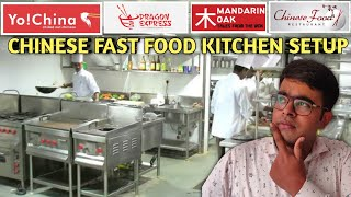 Fast Food Restaurant Setup   Chinese Restaurant Setup – Fast Food Business Kaise Khole