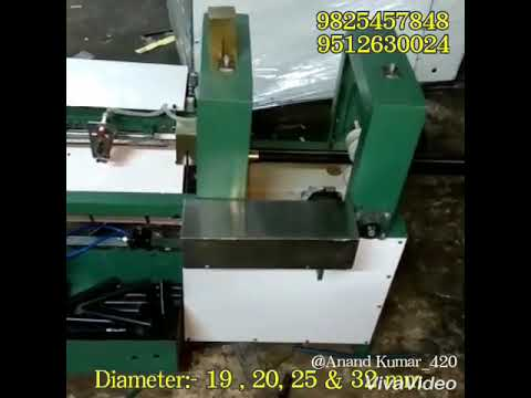 Automatic PVC Pipe Cutting Machine