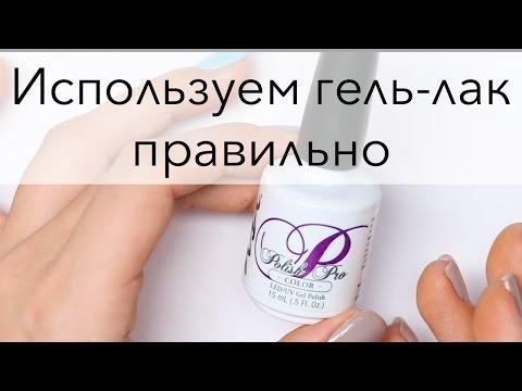Купить инсулин протафан в павлограде