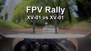 [FPV Rally] XV 01 vs XV 01
