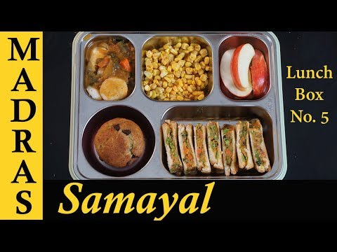 Lunch Box Recipe in Tamil No. 5 | Vegetable Sandwich and Mini Idli | Lunch box ideas in Tamil