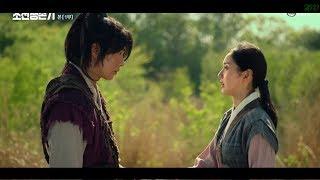 이현 (Lee Hyun) – Someday_Joseon Survival OST Part 1