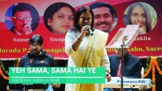 Yeh Sama Sama Hai Ye Pyar Ka | Lata Mangeshkar Golden Hits | by Babita Kar