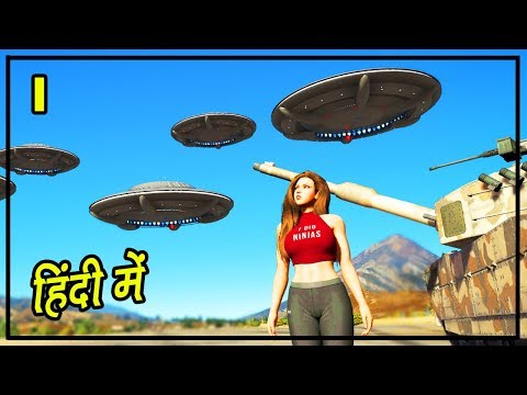 GTA 5 Alien Attack #1 - Aliens Attacked Los Santos | Hitesh KS
