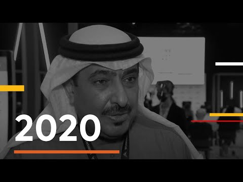 Ahmed Al-Hujairy, Senior Board Advisor - Bahrain Technology Companies Society