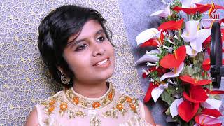 காணிக்கை தந்தோம் கர்த்தாவே | Yazhini | Visuwasa Geethangal | Holy Gospel Music