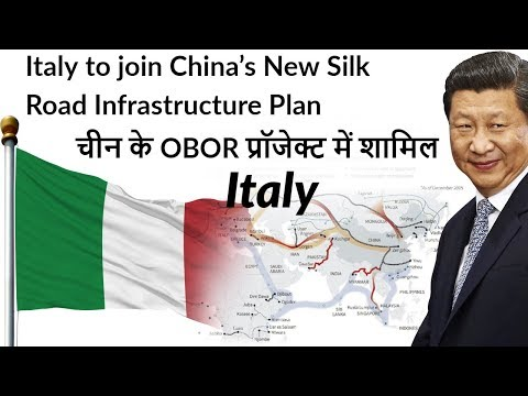 Italy to join China's BRI चीन के OBOR प्रॉजेक्ट में शामिल Current Affairs 2019
