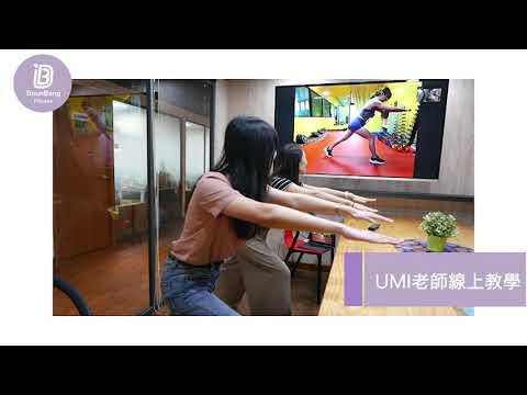 線上健身視訊課程Demo-【居家重訓】只要有水瓶,隨時都能練二頭肌!