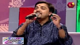 Manassiloru Mazhavillu Roopa Kuldeep | 04 04 2014 | Part 1