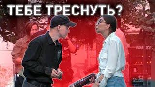ТУПЫЕ ПРОСЬБЫ НА УЛИЦАХ МОСКВЫ. Анатолий Воркутинский. Пранк