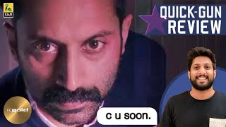 C U Soon Malayalam Movie Review By Vishal Menon | Quick Gun Review - Download this Video in MP3, M4A, WEBM, MP4, 3GP