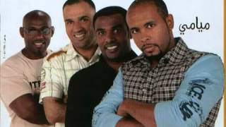 مازيكا فرقة ميامي والله دنيا YouTube تحميل MP3
