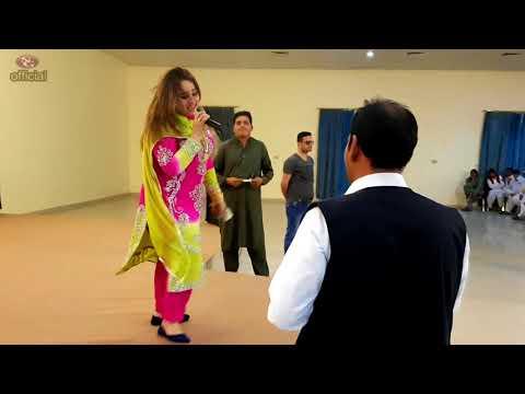 Download Nadia Gul New Song  Sta da mene lewani yam 2018 HD Mp4 3GP Video and MP3