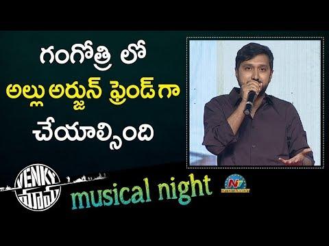 Director Bobby About K Raghavendra Rao | Venky Mama Musical Night | Venkatesh | NTV Ent