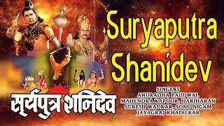 Suryaputra Shanidev