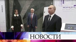 Владимир Путин прибыл на заседание наблюдательного совета Агентства стратегических инициатив.