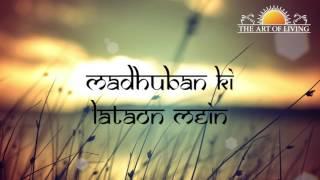 Madhuban Ki Lataon Mein | Guru Songs by   - YouTube