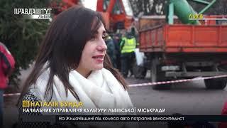 Випуск новин на ПравдаТУТ Львів 11.12.2018