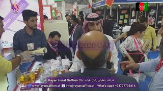 Exhibitor In Gulf Food Dubai, UAE