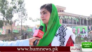 Interview with Bibi Jan about PMLN Jalsa Swat