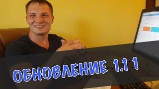 Все новшества UDS GAME от Антона Собейко