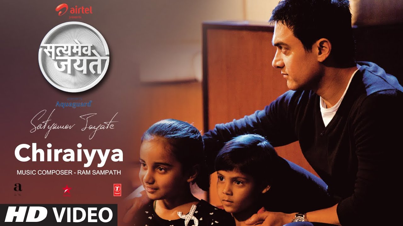 O Ri Chiraiya Lyrics in Hindi – Satyamev Jayate