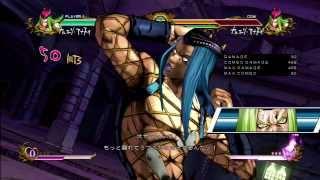 JJBA All-Star Battle Anasui Combo's - HD