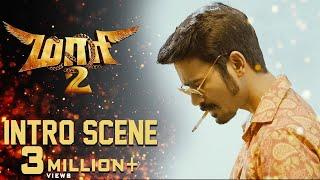 Maari 2 - Intro Scene   Dhanush   Sai Pallavi   Krishna   Tovino Thomas