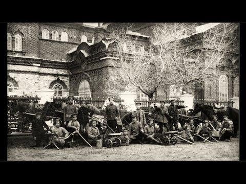 Гражданская война в России -  Урал  /The Civil War in Russia - The Urals  1918-1920