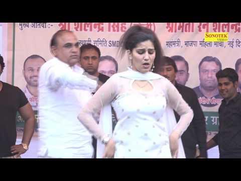सपना का डांस देख चौंक गयी पब्लिक || Sapna Latest Stage Dance 2017