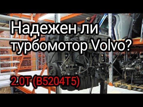 Фото к видео: Какие проблемы случаются у шведских моторов? Разборка турбопятерки Volvo 2.0T (B5204T5)