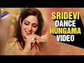 Sridevi Dance Hungama Video | Ranveer Singh