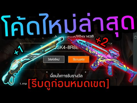 Banban Channel