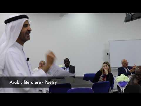 Arabic Literature Social Hour