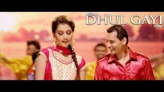 Dhul Gayi  Jay Status