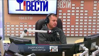"""Алексей Кучеренко: При природной монополии """"Киевэнерго"""" должна быть прозрачность тарифообразования"""