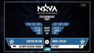 Чемпионат Нова ММА: Саша Белов против Абделя Джилали.