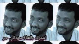 تحميل اغاني الفنان خالد الصحافة انساكي كيف MP3