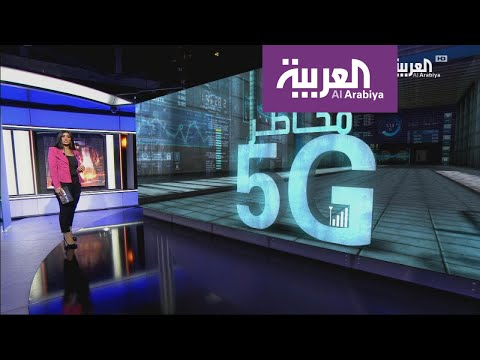 العرب اليوم - شاهد: علاقة شبكة الجيل الخامس بالإصابة بمرض السرطان