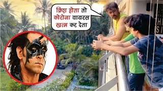 HrithikRoshan SHUTS DOWN a fan asking if he is smoking in his latest picture with his kids |Lockdown