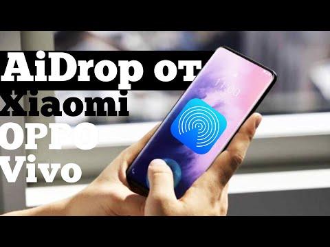 Китайские Android объединились ПРОТИВ Apple | Droider Show #472