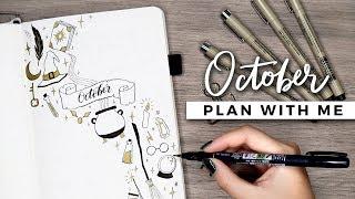 PLAN WITH ME | October 2018 Bullet Journal Setup