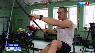 Лучшие российские гребцы начали подготовку к сезону в Краснодаре