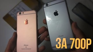 iPhone 6S за 700 рублей!