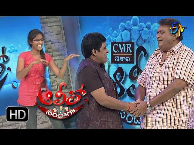 Ali Tho Saradaga – 20th February 2017 – Full Episode | ETV Telugu