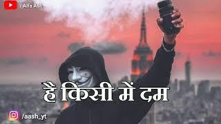 Killer Attitude Status For Boys || Attitude Shayari || Attitude Status || Quotes 🌹