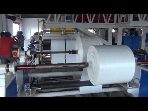 BOPP Extrusion Coating Lamination Machine