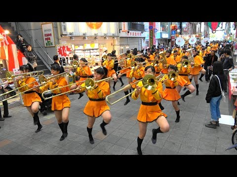 A Japanese high school marching band.
