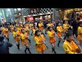 Kyoto Tachibana SHS Band (agz0r) - Známka: 2, váha: velká