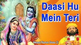 Daasi Hu Mein Teri !! दासी हु मे तेरी (Radha Krishan Bhajan) Puja Shri Swami Karun Dass Ji Maharaj